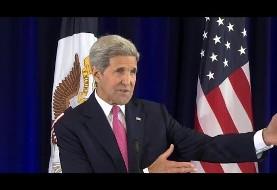 Kerry speaks on Iran nuclear deal (video)