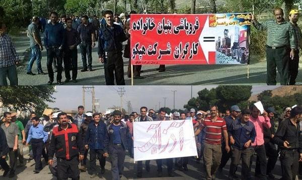 بازگشایی خط آهن شمال - جنوب: کارگران حقوق نگرفته هپکو در انتظار اقدام روحانی