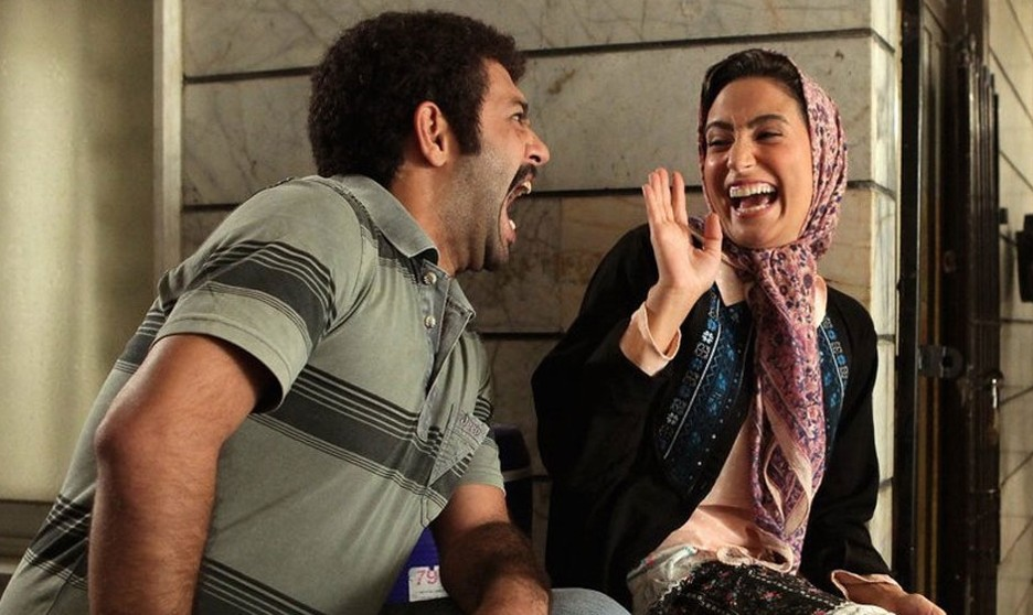 Iranian Movie Nights: DOWRY'S SUGAR BOWL
