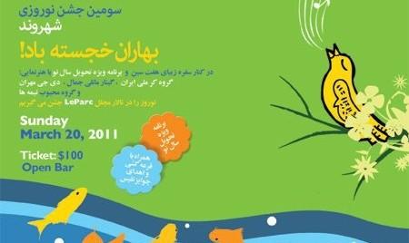 Nowruz 2011 Celebration (Persian Spring Festival)