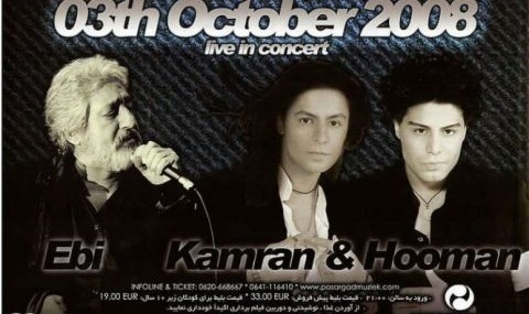 Concert Ebi, Kamran and Hooman in Amsterdam