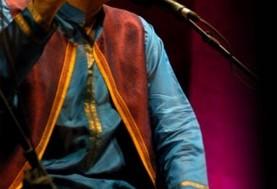 Salar Aghili & Hamnavazan Ensemble
