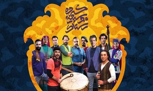 کنسرت شاد گروه رستاک در کلگری