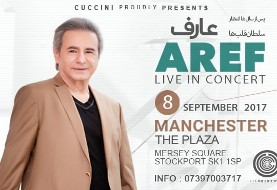 Aref Live in Concert in Manchester