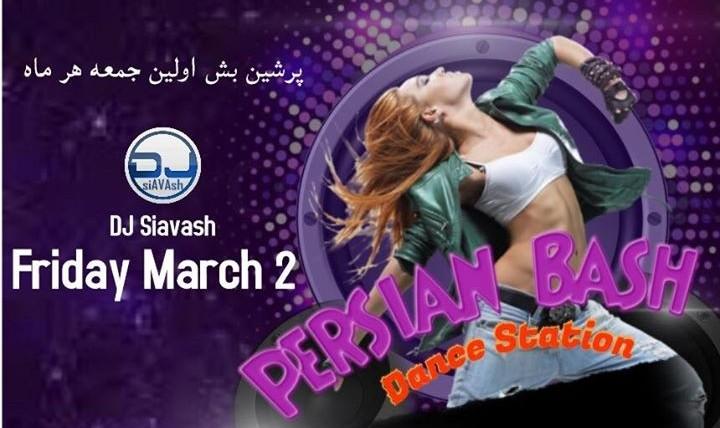 Persian Bash