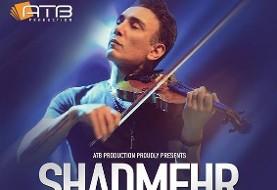 Shadmehr Live In Yalda Concert