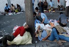 انفجار در محله محروم خاک سفید تهران