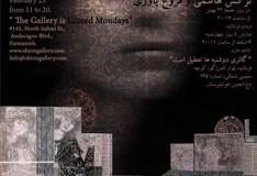 Photo & Painting Exhibition of Narges Hashemi & Forough Yavari