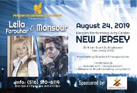 New Jersey: Leila Forouhar & Mansour Live In Concert