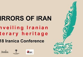 Mirrors of Iran ۲۰۱۸ Conference: Unveiling Iranian Literary Heritage
