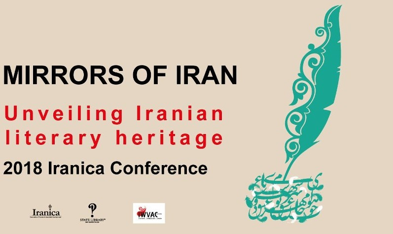 Mirrors of Iran 2018 Conference: Unveiling Iranian Literary Heritage