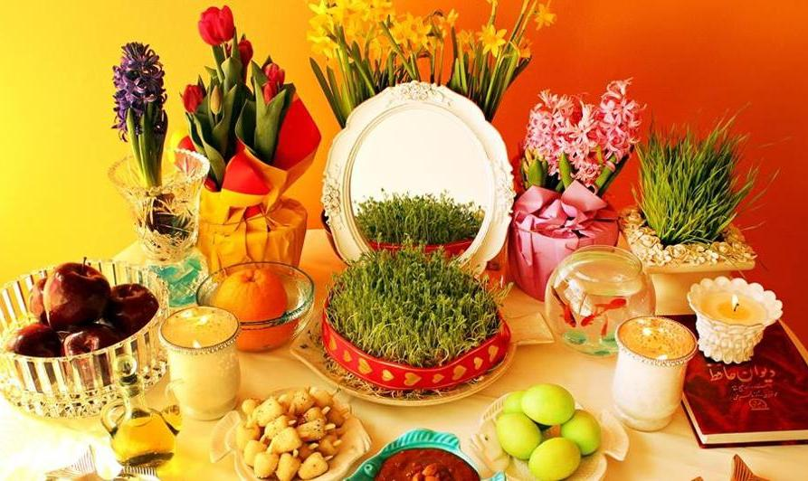 Persian Students Nowruz Gathering