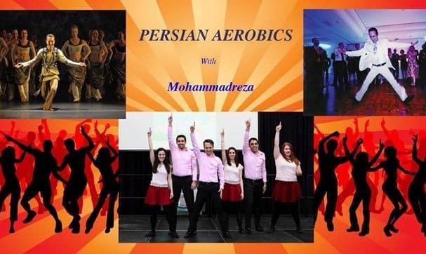 ایروبیک ایرانی با محمد رضا