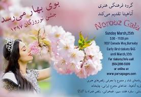 Norooz Gala