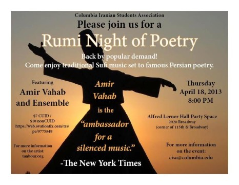 rumi night on the heights Away in every night rumi vi (1369-1420) seeking divine heights, flapping your wings, you smashed the pointed spears of your enemy.
