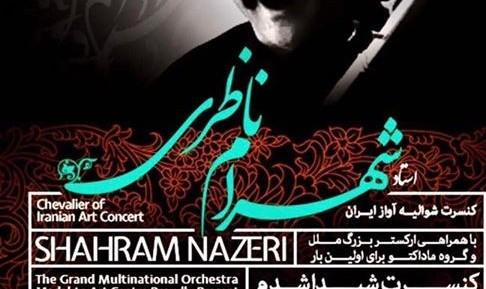 Concert by Shahram Nazeri in Melbourne