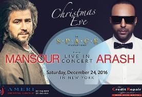 کنسرت شاد آرش و منصور در شب کریسمس در نیویورک