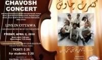 بمناسبت نوروز ۱۳۸۹، کنسرت چاوش، موسیقی سنتی ایران در اتاوا