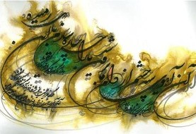 Second Iranian Poetry night