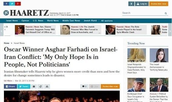 فرهادی در مصاحبه با «هاآرتص» اسرائیل: امید من به مردم ...