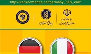 Meeting for Iranians Living in Milan