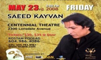 Saeed Kayvan Live in Concert
