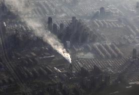 چین منبع اصلی انتشار سیافسی و تخریب لایه اوزون است