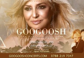 Googoosh Live in London