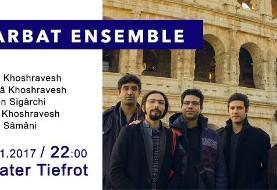 Barbat Ensemble Concert