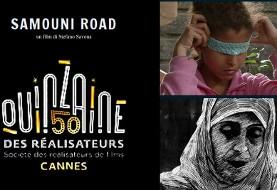 «جاده سامونی» مستند قتل عام ۲۹ کشاورز فلسطینی توسط ارتش اسرائیل برنده جایزه «چشم طلایی» کن شد