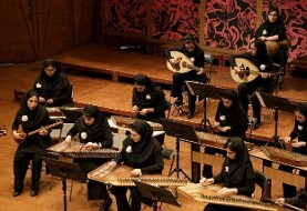 Boys and Girls of Tehran Music Conservatory Perform Iranian Masterpieces