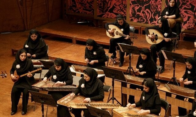 Boys and Girls of Tehran Music Conservatory Perform Iranian ...