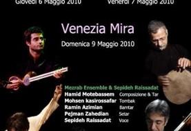 Mezrab Ensemble: Concerto di Musica Persiana