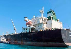 آمریکا یک شرکت چینی را به دلیل خرید نفت از ایران تحریم کرد! چین قلدری  آمریکا را محکوم کرد