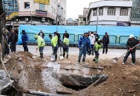 تصاویر فرونشست زمین در خیابان مولوی تهران