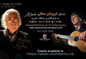 Iraj Jannatie Ataie Live in Toronto with Babak Amini