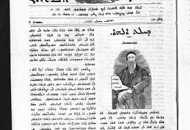 Lecture on American Protestants in ۱۹th-Century Iran