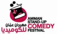 The Amman Stand up Comedy Festival