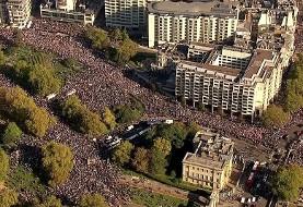 تظاهرات نزدیک ۱ میلیونی مخالفان خروج بریتانیا از اتحادیه اروپا در لندن
