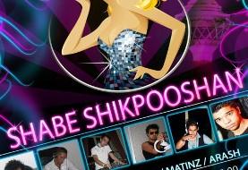 Persian Party in Rotterdam: Shabe Shikpooshan