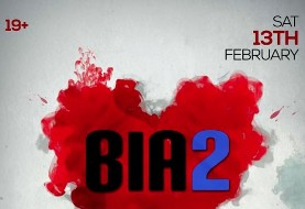 BIA۲ Valentine's Party in Vancouver