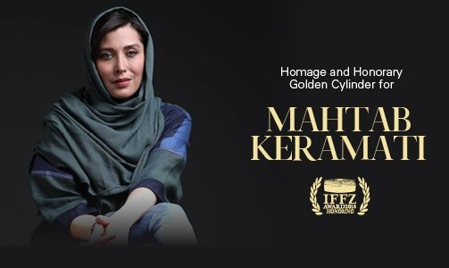 Iranian Film Festival in Zurich with Mahtab Keramati