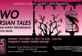 Rumi's Two Persian Tales: Shadow Puppet Performance with Live Music