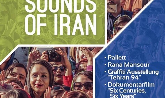 New Sounds of Iran: Festival and Concert Tour