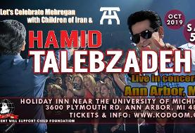 Hamid Talebzadeh Sings for Children of Iran in Mehregan Celebration