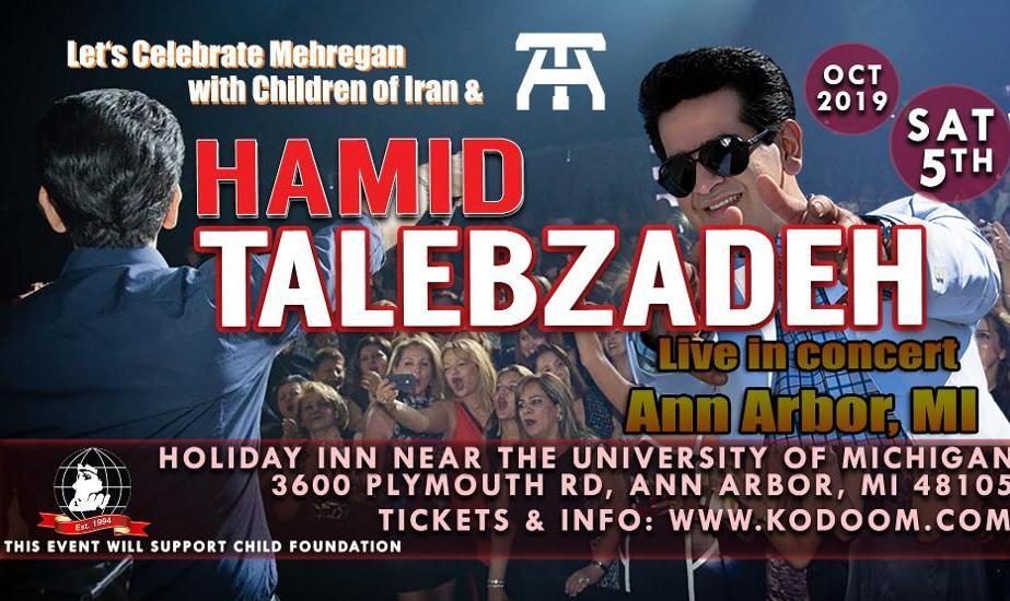 Hamid Talebzadeh Sings for Children of Iran in Mehregan Celebration