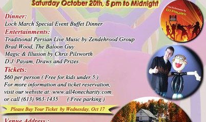 All 4 one Charity's First Anniversary (Dinner & Dance Event)