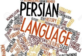 Conversational Persian for Adults