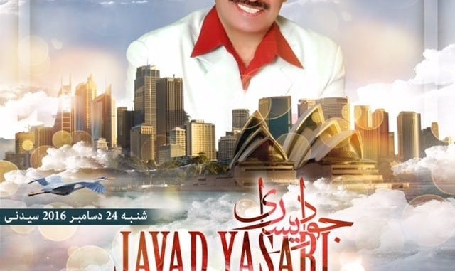 Javad Yasari Live in Sydney: King of Nostalgic Iranian Street Folk Music
