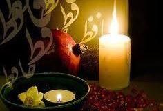 Yalda Night - Persian Music and Dance
